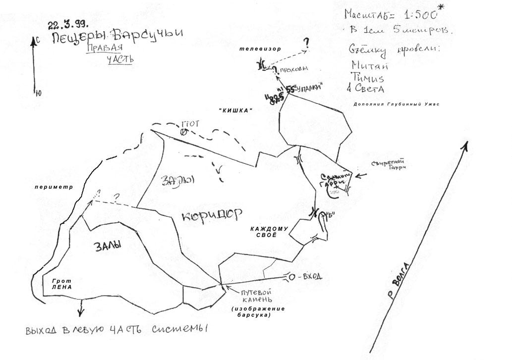 7) Подробная карта ближней